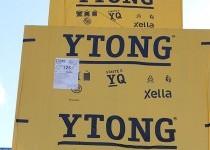 Ytong příčkovka 125x249x599xP2-500
