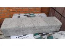 Palisáda Padova PA 60cm hl.přírodní (30)